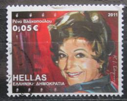 Poštovní známka Øecko 2011 Rena Vlahopoulou, hereèka Mi# 2641