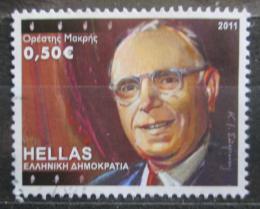 Poštovní známka Øecko 2011 Orestis Makris, herec Mi# 2642