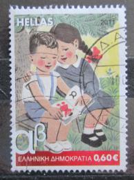 Poštovní známka Øecko 2011 Školáci z roku 1955 Mi# 2632