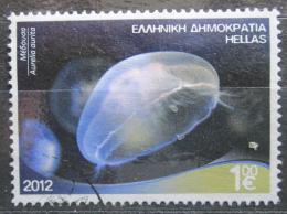 Poštovní známka Øecko 2012 Medúza Mi# 2655