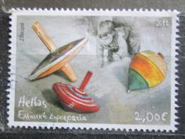 Poštovní známka Øecko 2012 Dìtské hry, káèa Mi# 2664