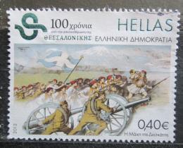 Poštovní známka Øecko 2012 Bitva o Deskati Mi# 2691