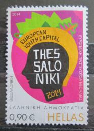 Poštovní známka Øecko 2014 Soluò, mìsto mládeže Mi# 2750
