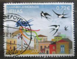 Poštovní známka Øecko 2014 Mìsice v roce - bøezen Mi# 2766