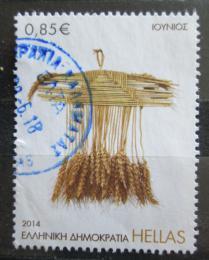 Poštovní známka Øecko 2014 Mìsice v roce - èerven Mi# 2768