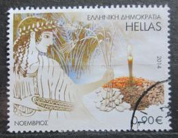 Poštovní známka Øecko 2014 Mìsice v roce - listopad Mi# 2769
