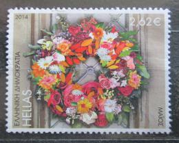 Poštovní známka Øecko 2014 Mìsice v roce - kvìten Mi# 2771 Kat 6€