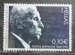 Poštovní známka Øecko 2014 Kostas Varnalis, básník Mi# 2795