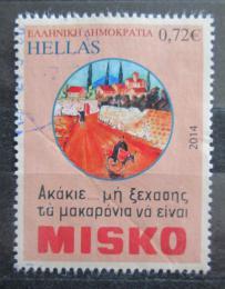 Poštovní známka Øecko 2014 Reklamní plakát Mi# 2803