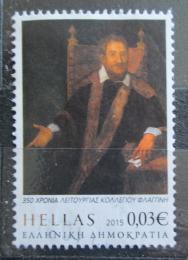 Poštovní známka Øecko 2015 Thomas Flanginis Mi# 2859
