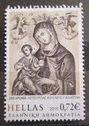Poštovní známka Øecko 2015 Umìní Mi# 2860