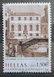 Poštovní známka Øecko 2015 Umìní, Domenico Lovisa Mi# 2861