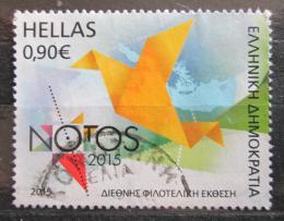 Poštovní známka Øecko 2015 Výstava NOTOS Mi# 2865