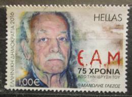 Poštovní známka Øecko 2016 Manolis Glezos, politik Mi# 2876