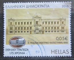 Poštovní známka Øecko 2016 Národní banka v Aténách Mi# 2879