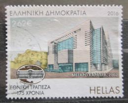 Poštovní známka Øecko 2016 Administrativní budova Mi# 2882 Kat 6€