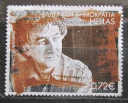 Poštovní známka PitcairnoØecko 2016 Andreas Lentakis, spisovatel a politik Mi# 2908