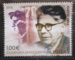 Poštovní známka Øecko 2016 Kostas Theos Mi# 2890
