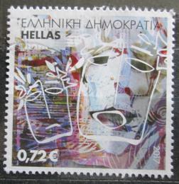 Poštovní známka Øecko 2017 Divadelní maska Mi# 2937