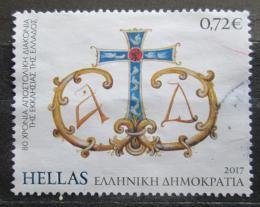 Poštovní známka Øecko 2017 Apoštolská diakonie Mi# 2951