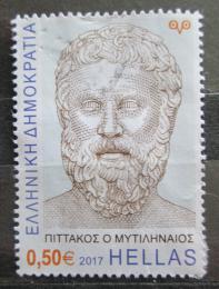 Poštovní známka Øecko 2017 Pittakos Mi# 2959