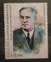 Poštovní známka Øecko 2017 Alexander Argyropoulos, agronom Mi# 2968