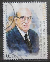 Poštovní známka Øecko 2017 Moisis Konstantinis, spisovatel Mi# 2970