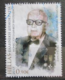 Poštovní známka Øecko 2017 Georgios Papastephanou-Provatakis Mi# 2971