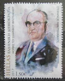 Poštovní známka Øecko 2017 Stephanos Makrymichalos Mi# 2972