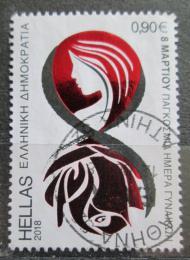 Poštovní známka Øecko 2018 Mezinárodní den žen Mi# 2986