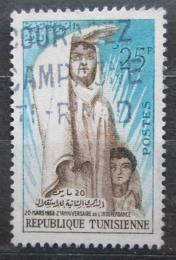 Poštovní známka Tunisko 1958 Nezávislost, 2. výroèí Mi# 497