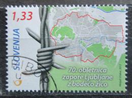Poštovní známka Slovinsko 2012 Mapa Lublanì Mi# 948