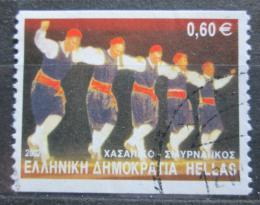 Poštovní známka Øecko 2002 Lidový tanec Mi# 2095