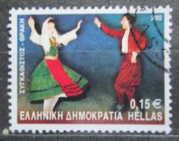 Poštovní známka Øecko 2002 Lidový tanec Mi# 2087