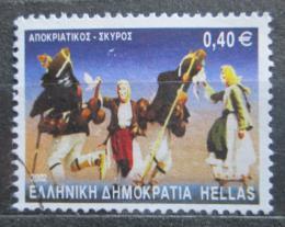 Poštovní známka Øecko 2002 Lidový tanec Mi# 2091 A