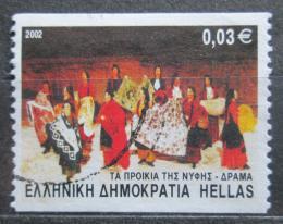 Poštovní známka Øecko 2002 Lidový tanec Mi# 2084 C