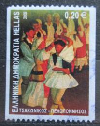 Poštovní známka Øecko 2002 Lidový tanec Mi# 2088 C