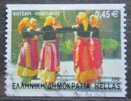 Poštovní známka Øecko 2002 Lidový tanec Mi# 2092 C