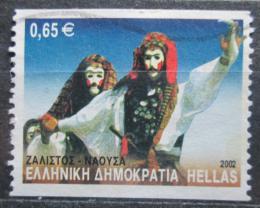 Poštovní známka Øecko 2002 Lidový tanec Mi# 2096 C