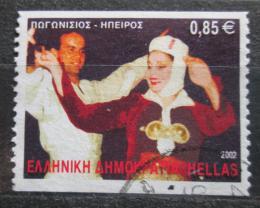 Poštovní známka Øecko 2002 Lidový tanec Mi# 2097 C