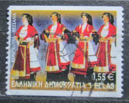 Poštovní známka Øecko 2002 Lidový tanec Mi# 2094 C