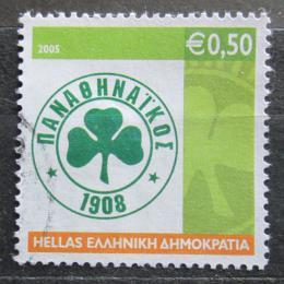 Poštovní známka Øecko 2005 Panathinaikos SV Mi# 2328