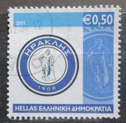 Poštovní známka Øecko 2005 Iraklis SV Mi# 2330