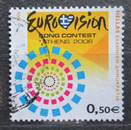 Poštovní známka Øecko 2006 Eurovize Mi# 2368