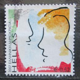 Poštovní známka Øecko 2007 Oblièeje Mi# 2405