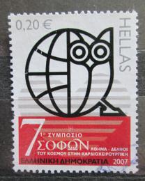 Poštovní známka Øecko 2007 Zdravotní sympozium Mi# 2414