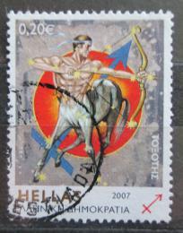 Poštovní známka Øecko 2007 Znamení Støelec Mi# 2427