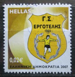 Poštovní známka Øecko 2007 PAE Ergotelis Mi# 2440
