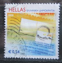 Poštovní známka Øecko 2008 Dopisy Mi# 2463