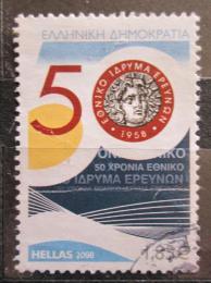 Poštovní známka Øecko 2008 Výzkumný ústav, 50. výroèí Mi# 2474 Kat 3.50€